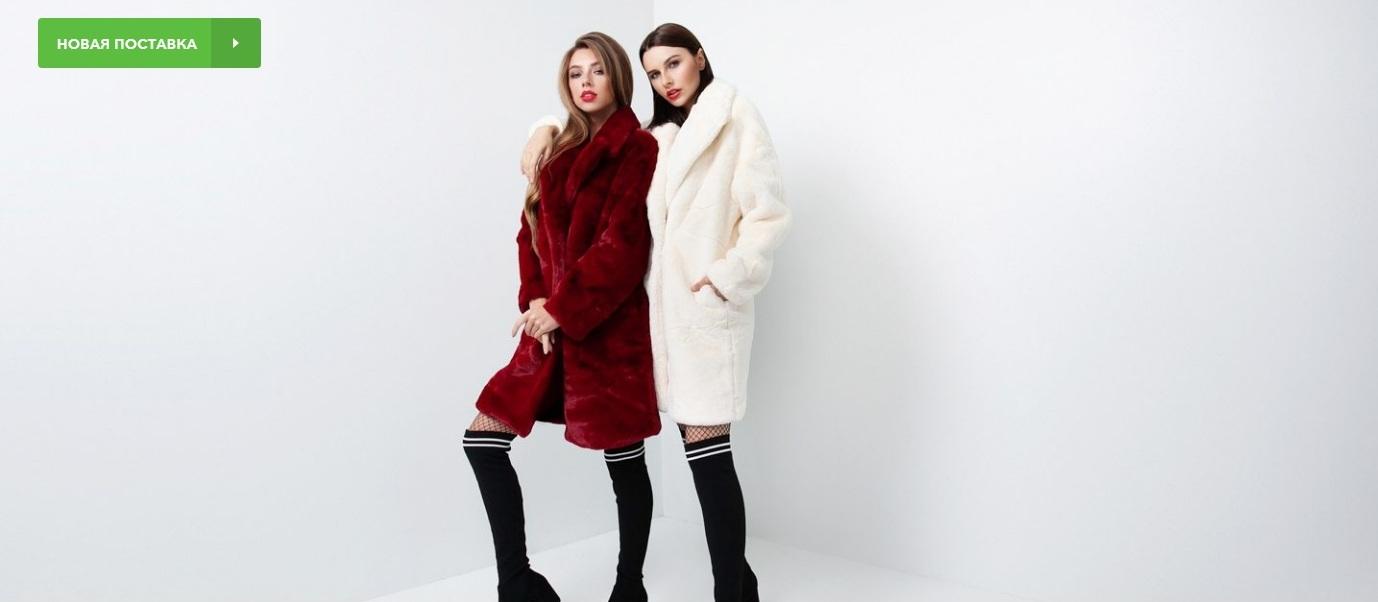 10-я поставка осень-зима 2019